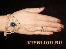 Слейв-браслет Амина синий золото