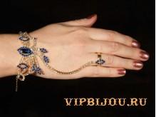 Слейв-браслет Наира синий золото